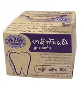 ยาสีฟันมณี ขนาด 50 กรัม